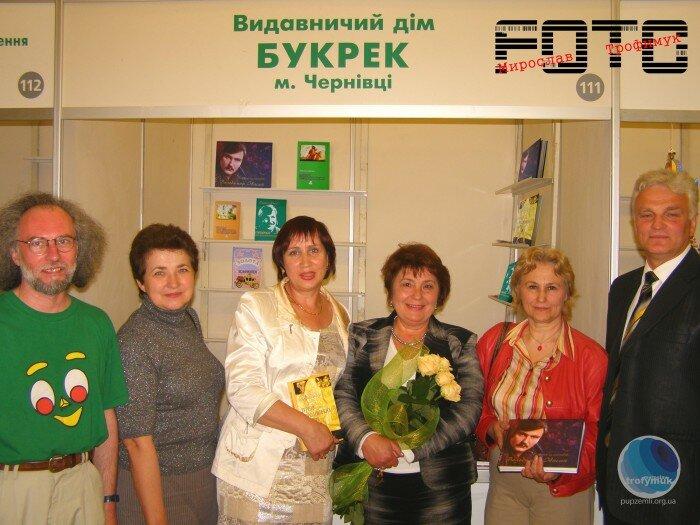 _Дитячий Форум 2009_Мирослав Трофимук_колір
