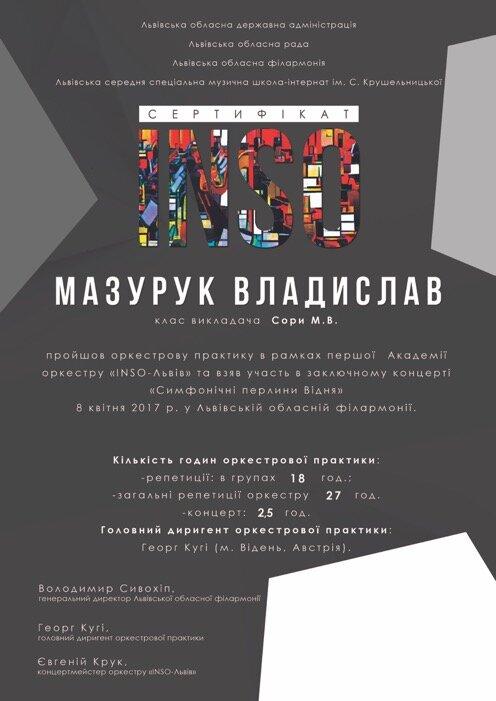 INSO_1_Mazuruk_r