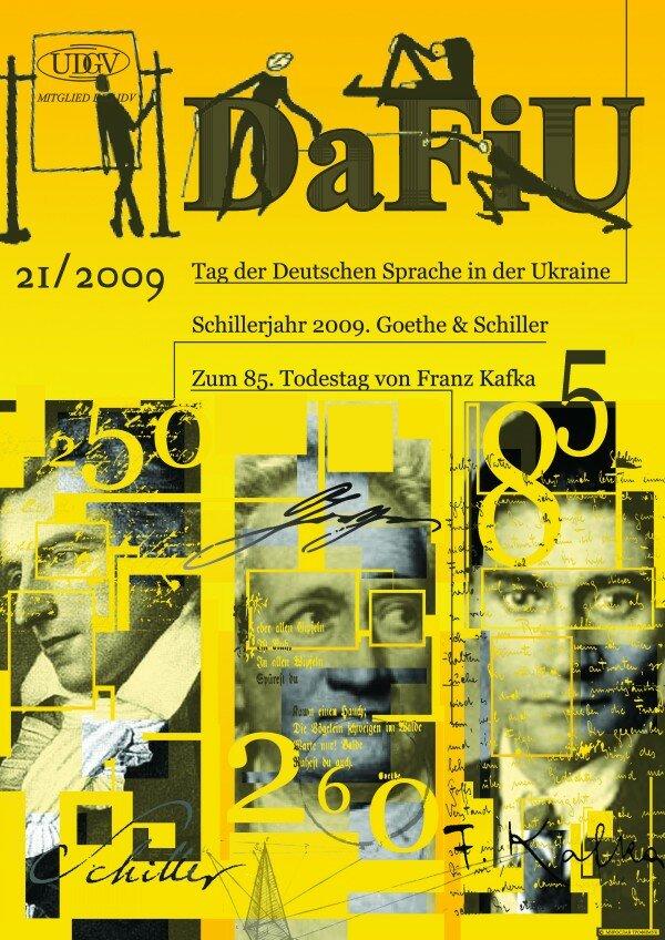 Umschlag_2009_3_Marged logo_2_K+S+G_gelb_2_Schriften copy
