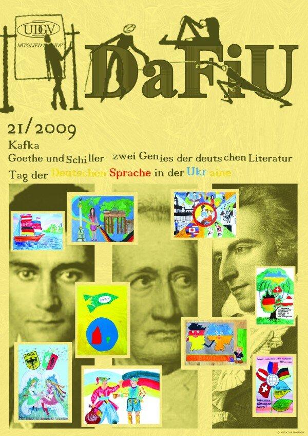Umschlag_2009_3_Marged logo_2_K+S+G_old copy
