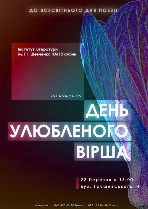 afish2 - jpg
